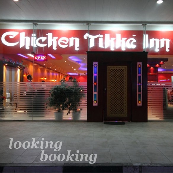 Chicken Tikka Inn (Тикка Инн)